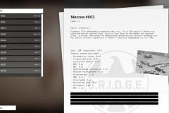 Intelligence-Trader-3