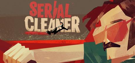 Serial Cleaner v1.0.1.0