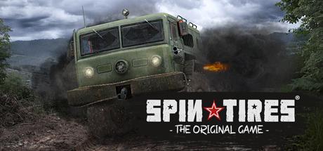 Spintires v1.4.5