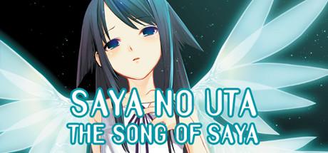 The Song of Saya