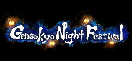 Gensokyo Night Festival