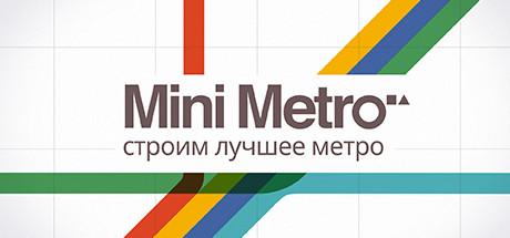 Mini Metro v06.01.2020