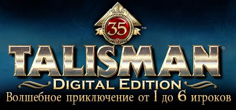 Talisman Digital Edition v73470