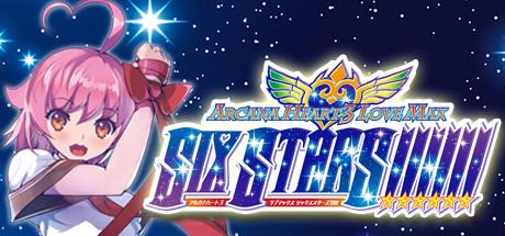 Arcana Heart 3 LOVEMAX SIXSTARS!!!!!! v1.08