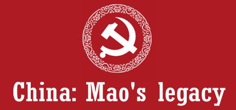 China Mao's legacy v1.3.8