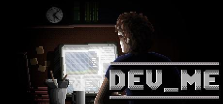 dev_me