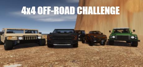 4X4 OFF-ROAD CHALLENGE