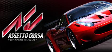 Assetto Corsa v1.16.2