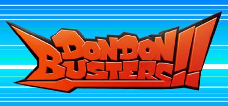 DonDon Busters!!