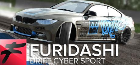 FURIDASHI Drift Cyber Sport v150