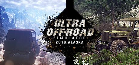 Ultra Off-Road 2019 Alaska