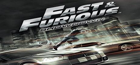 Форсаж: Схватка / Fast & Furious: Showdown