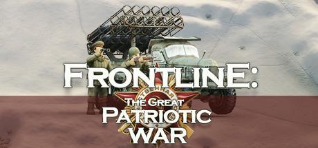 Frontline: The Great Patriotic War