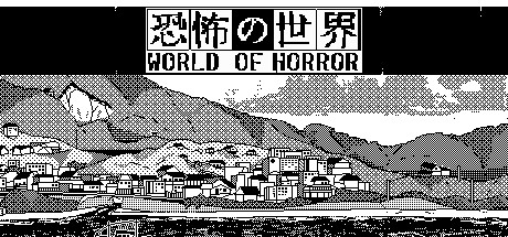 WORLD OF HORROR v0.9.13