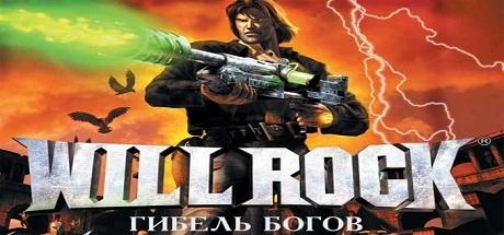Will Rock: Гибель богов v1.2